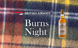 British Airways i360 Burns Night Flight