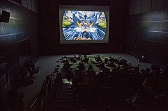 DIGITAL WEEKENDER: Experimental Cinema