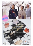 Film Screening: Sweet Bean(2015, Dir: Naomi Kawase),Presented by the Brighton Community Cinematheque