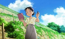 In This Corner Of The World 12A
