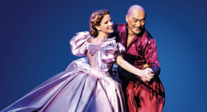 The King and I 12A