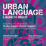 Urban Language Exhibition