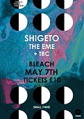 Live from the Pond #9 // SHIGETO // Thursday 7th May