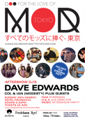 For The Love of Mod - Tokyo - Film Screening